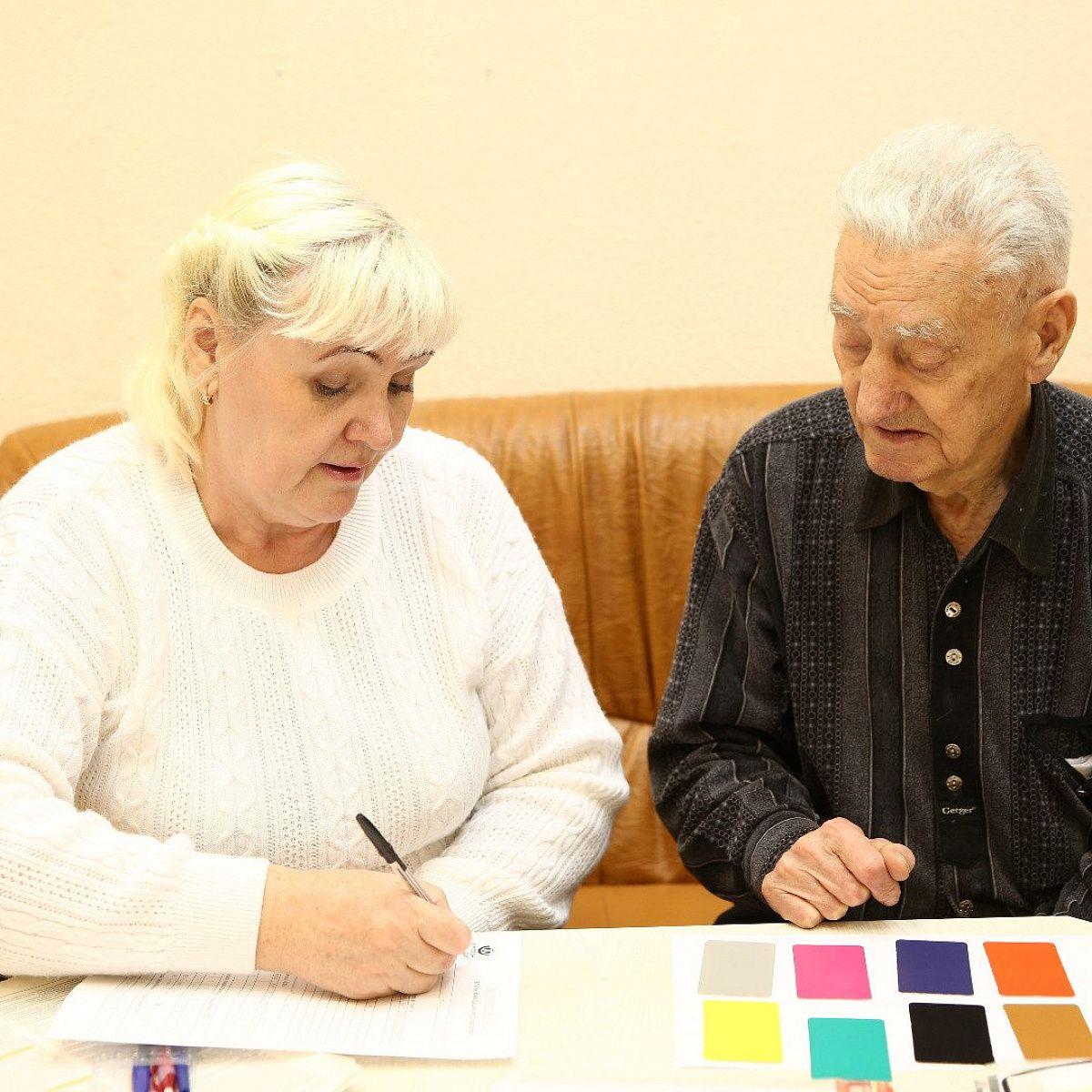 общество защиты пенсионеров